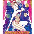 2014,5|ハニートラップ 甘い罠