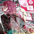 アマイ甘い怠慢ロック(2012/4)