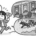 ムー 2015年4月号(学研パブリッシング) 松原照子の開運塾