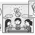 ムー 2015年8月号(学研パブリッシング) 松原照子の開運塾