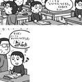 クロスワードプラザ 2015年4月号 (コスミック出版)