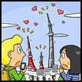 タワーの恋
