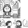 クロスワード太郎 2017年3月号 (コスミック出版)
