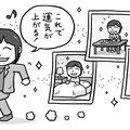ムー 2015年2月号(学研パブリッシング) 松原照子の開運塾