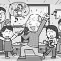 クロスワード太郎 2019年7月号 (コスミック出版)