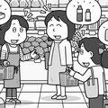 クロスワード太郎 2019年5月号 (コスミック出版)
