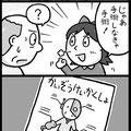 クロスワードプラザ 2015年6月号 (コスミック出版)