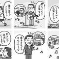 クロスワード太郎 2015年11月号 (コスミック出版)
