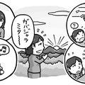 ムー 2015年1月号(学研パブリッシング) 松原照子の開運塾
