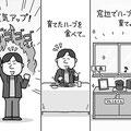 月刊ムー 2017年7月号(学研プラス)小林世征の運気の強化書