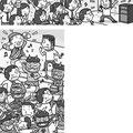 クロスワード太郎 2015年3月号 (コスミック出版)