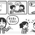 ムー 2015年5月号(学研パブリッシング) 松原照子の開運塾