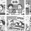 クロスワードプラザ 2019年6月号 (コスミック出版)