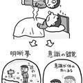 図解 超常現象の真相(宝島社)