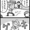 クロスワードプラザ 2016年2月号 (コスミック出版)