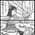 クロスワードプラザ 2015年8月号 (コスミック出版)