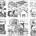 クロスワード太郎 2015年9月号 (コスミック出版)