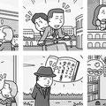 クロスワード太郎 2018年11月号 (コスミック出版)