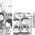 クロスワードプラザ 2017年10月号 (コスミック出版)