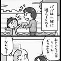 クロスワードプラザ 2016年4月号 (コスミック出版)