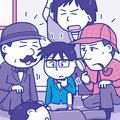 クロスワードプラザ 2018年12月号 (コスミック出版)