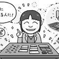 ムー 2015年3月号(学研パブリッシング) 松原照子の開運塾