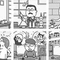 クロスワード太郎 2018年7月号 (コスミック出版)