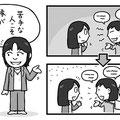 ムー 2015年11月号(学研パブリッシング) 松原照子の開運塾