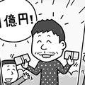 文字がおっきい!!クロスワード(コスミック出版)