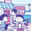 クロスワードプラザ 2018年8月号 (コスミック出版)