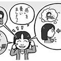 ムー 2015年10月号(学研パブリッシング) 松原照子の開運塾