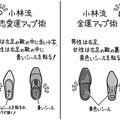 月刊ムー 2017年8月号(学研プラス)小林世征の運気の強化書