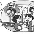 ムー 2015年12月号(学研パブリッシング) 松原照子の開運塾
