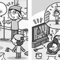 クロスワード太郎 2016年1月号 (コスミック出版)