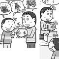 クロスワード太郎 2017年7月号 (コスミック出版)