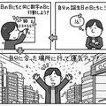 月刊ムー 2017年11月号(学研プラス)小林世征の運気の強化書