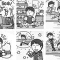 クロスワードプラザ 2018年2月号 (コスミック出版)