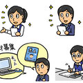 小さな会社の総務・労務・経理事典 (ナツメ社)