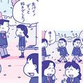 クロスワードプラザ 2018年4月号 (コスミック出版)