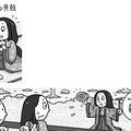 クロスワードプラザ 100問SP (コスミック出版)