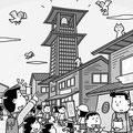 さがし絵パズル 全国都道府県の旅編(世界文化社)