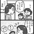 クロスワードプラザ 2015年12月号 (コスミック出版)