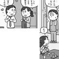 クロスワードプラザ 2017年2月号 (コスミック出版)