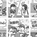 クロスワードプラザ 2018年10月号 (コスミック出版)