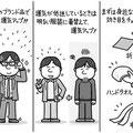 月刊ムー 2017年10月号(学研プラス)小林世征の運気の強化書