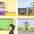 教科書トレーニング教育出版英語3年(新興出版社啓林館)