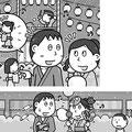 クロスワード太郎 2017年9月号 (コスミック出版)