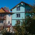 """Гостинный дом """"У Богдана"""""""
