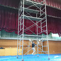 舞台幕・緞帳工事