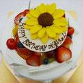 特注ケーキ 向日葵の細工を添えて